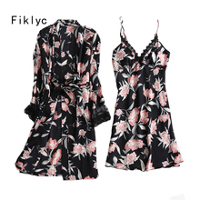 Buy new nighty designs and get free shipping on AliExpress.com 7e9fa6851