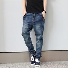 New Arrival Men's Personality Big Loose Jeans Male Long Trousers Plus Size Elastic Harem Pants
