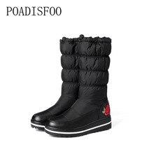 Poadisfoo Большие размеры Новинка 2017 зимние теплые толстые плюшевые Высокое качество вышивкой зимние сапоги модные Хлопковая обувь на платформе. X-97