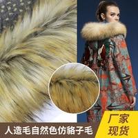 Heavyweight Faux fur, imitation raccoon fur collar, raccoon hair