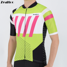 Ropa De Ciclismo Cycling Jersey Short Sleeve Cycling Clothing Breathable mtb Bike Jersey Bicycle Clothes Ropa Maillot Ciclismo pro cycling jersey summer mtb bike clothes short sleeve bicycle pns white and red ropa ciclismo breathble maillot ropa ciclismo