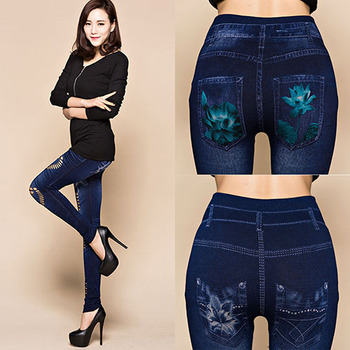 Women's Elastic Jeans  2
