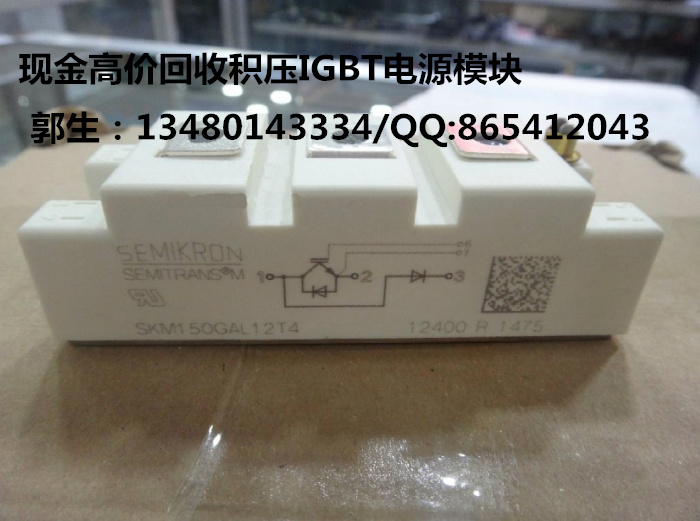High recovery of single 145A1200V series module recovery SKM145GAL123D/SKM145GAL128D network recovery