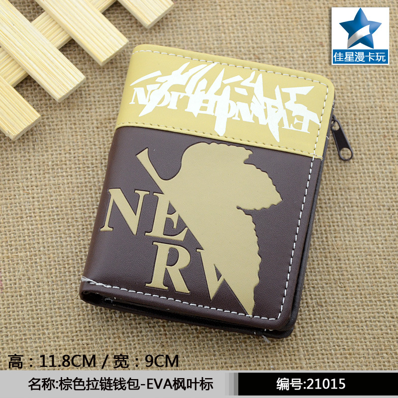 Japanese Anime Neon Genesis Evangelion NERV Maple Leaf PU Short Wallet Purse With Zipper