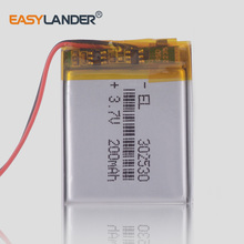 302530 3.7V 200mAh Li ion Lithium polymer Battery For MP4 accu HS in a mp3 player GPS dvr Bluetooth speaker Headset recorder