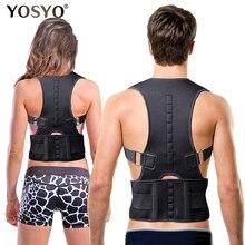YOSYO Corrector de postura de terapia magnética Brace ajustable hombro espalda soporte, cinturón de sujeción NO encorvado