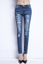 6e141837f5f WZYCHDS Jeans Woman New Fashions Slim Fitted Ripped Jeans Female Casual Skinny  Hole Pencil Denim Pants Cropped Pants 04262034