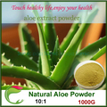 1000g Natural Aloe Vera Extract Powder 10:1 Aloe Powder
