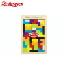 Simingyou Russian Block Children Wood Intellegence Montessori 26.8*17.9*0.9cm Blocks Educational Toys MGW6 Drop Shipping