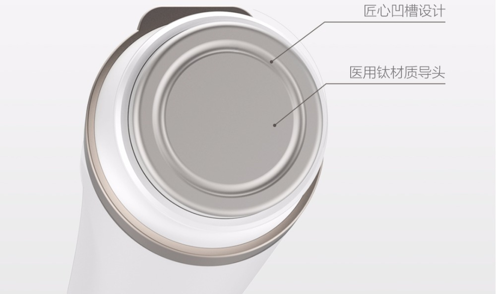 Xiaomi inFace Sonic Ion Face Tool (21)
