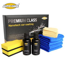 Liquid Glass 50ml High Glossy Car Polish Paint Window Coat+Rain And Water Repel Glass Coating Paint Repair 50ml Car Care Kit