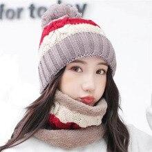 Winter Beanies Women Scarf Hat Knitted Gorras Mask Bonnet Warm Hats For Gril Womens Fleece Lined Thick Skullies