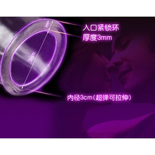 Zerosky Silicone Reusable Condoms Extend Soft Dick Ring Male Penis Extension Sleeves Sex Toys for Man
