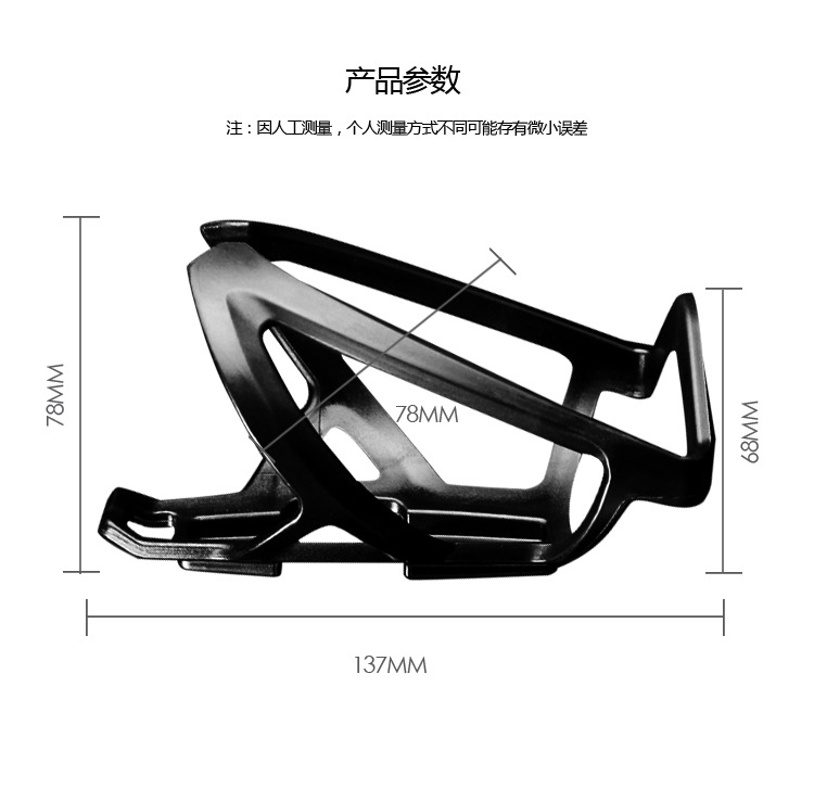2019 Bicycle Bottle Holder Plastic Bike Water Bottle Holder Cages Rack Mountain Bike Cages MTB Bicycle Bottles Holders Part in Bicycle Bottle Holder from Sports Entertainment