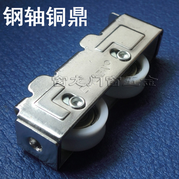 Spring 802 Aluminum Alloy and windowpulley ball bearings sliding window glass wheel track roller