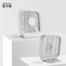USB Fan Desk ABS Electric Desktop Computer Table Fan Home Office Portable Mini practical Electric Fans Ventilator ITAS6631A цена и фото