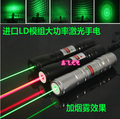 532nm 200mW High power green laser pointer red 650nm  ,burn match   cigarette Free shipping
