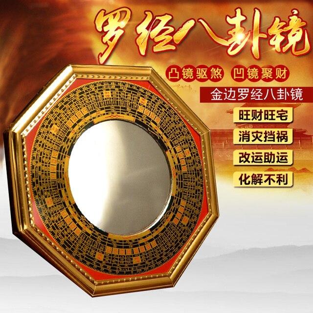Feng Shui Spiegel kaiyun bagua spiegel konvex konkaven legierung block böse feng shui