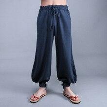 2016 new males informal pant chinese language model cotton linen males's large leg pants plus measurement unfastened males beam trousers Q555