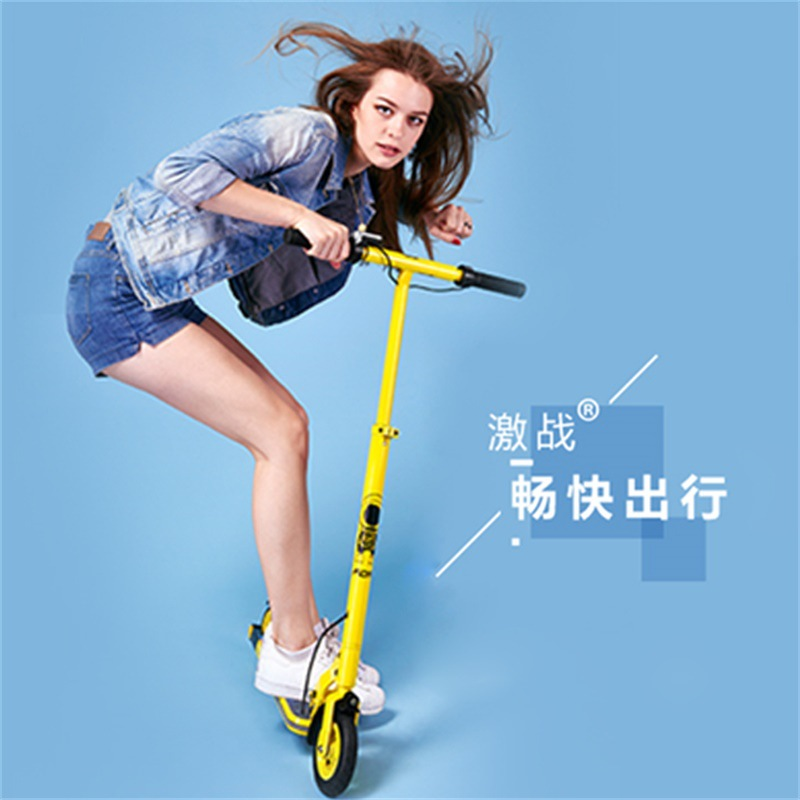 G-Force Subway Girl 6.4A Foldable Electric Scooter 6.6KG