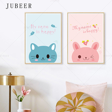 Nordic Style Poster and Print Cartoon Animal Cat Canvas Painting Children Room Modern Decorative Painting For Kids