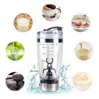 AMW 450ML alimenté par batterie auto-remuant lait secouer tasse tasse à café électrique bouteille d'eau intelligente automatique tasses à café électrique