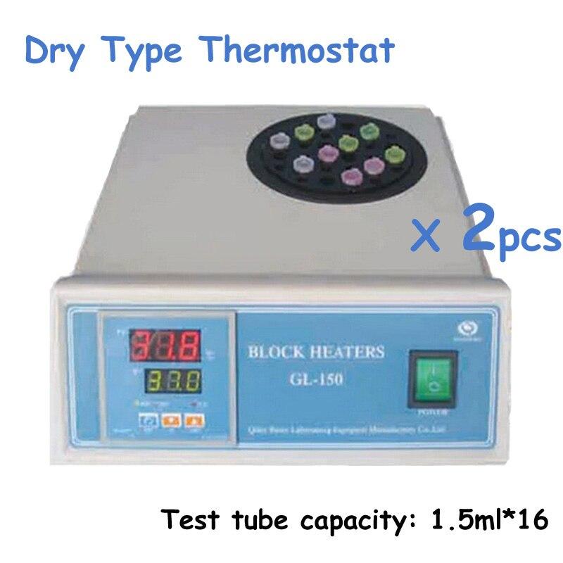 Constant Temperature Incubator/ Dry Bath Thermostat GL-150