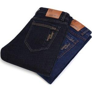 Image 3 - Mens Brand Stretch Jeans 2020 New Business Casual Slim Fit Denim Pants Black Blue Trousers Jeans Male Plus Size 38 40 42