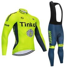 2020 tinkoff Pro קבוצות רכיבה על אופניים ג רזי מהירה יבש שרוול ארוך גופיות סינר מכנסיים סטי רכיבה על אופניים בגדים 7 צבע