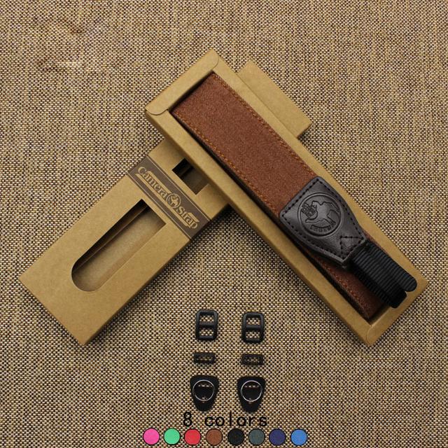 Black Belt Flexible Camera Strap