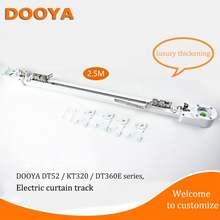 Высококачественная сверхтихая дорожка для занавесок dooya 25