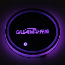 for kIa Ambient Lamp Automatic Induction LED Light Emitting Water Cup Cushion Pad