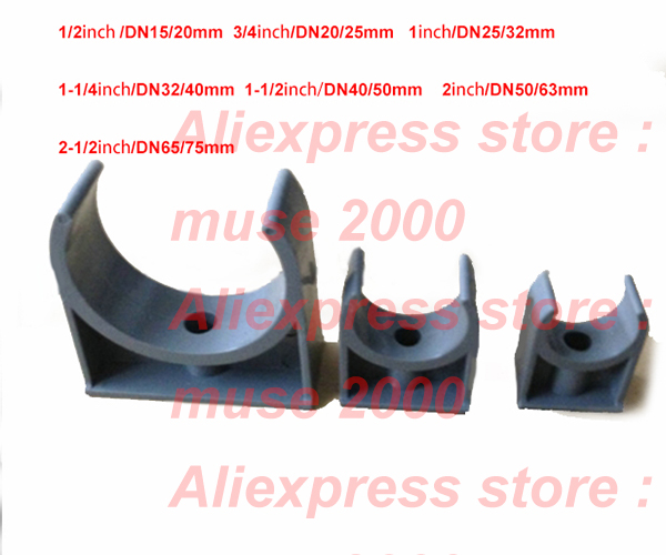 5//10//20pcs Stainless Steel Plumbing DIY Tube Saddle Pipe Clip Brackets All