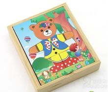 Free shipping Wooden educational toys Bear Change clothes puzzles Toy Baby clothing puzzles children's Educational wooden toys