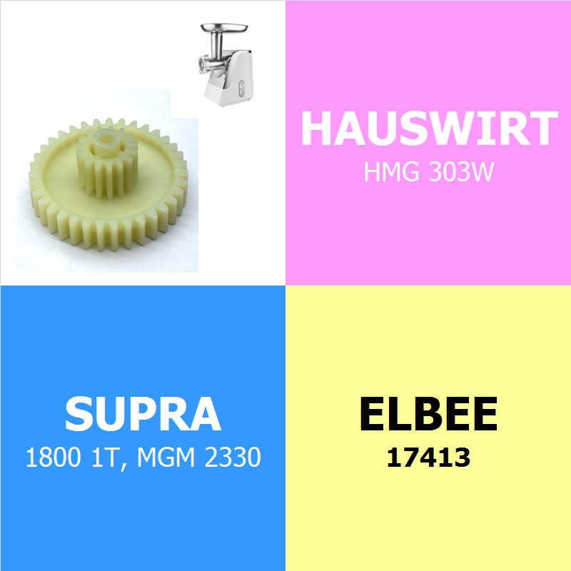 Piezas de engranajes de repuesto 2 uds para picadora de carne, rueda de picadora de plástico para Vitek Supra Saturn Elbee Delfa Magnit Rolsen Errison HAUSWIRT