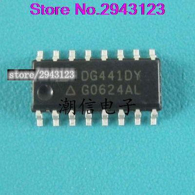 Price DG441DY