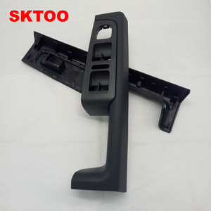Image 3 - SKTOO For Skoda Superb door handle front left and right door armrest box inner handle frame, the lifter switch box black