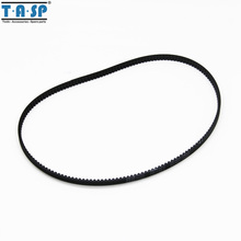 1 Piece Drive Belt for 486-P3M-6 Kenwood KW634710 Food Processor