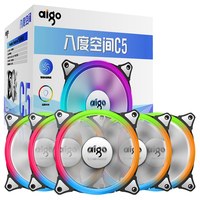 Aigo C5 RGB Fan 120mm 5pcs Case Cooling Fan Adjustable LED Ring Water Cooler Fan 12cm