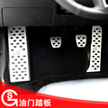 Auto gas accelerator pedal, footrest and brake pedal for volkswagen passat B6 B7,CC,golf 6,skoda octavia,  free shipping