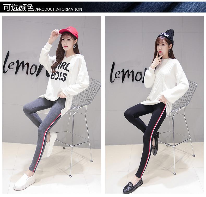 HTB1AlmDSFXXXXXYXFXXq6xXFXXXW - FREE SHIPPING Women Colorful Stripe Side Leggings JKP148