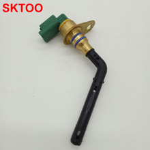 Free shipping For Peugeot 307 Triumph Xsara Picasso 2.0 Seine original oil level sensor free shipping mj f3 oil tank series need to oem level switch oil level gauge sensor