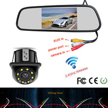Wireless Parking Video Player. Wireless Transmitter Receiver Built-in Dynamic track Car Rear View Camera With 5