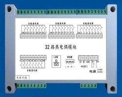 32 drogowego moduł temperatury  K moduł termoelektryczny  protokół modbus-rtu  zimny koniec kompensacji temperatury  USB