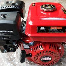 Бензиновый двигатель 170F двигатель бензиновый двигатель с 7,5 лошадиных сил четырехтактный поршень бензинового двигателя насос распылительная машина