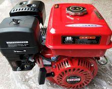 Motor de gasolina 170F, Motor de gasolina con 7,5 caballos de fuerza, Motor de gasolina de cuatro tiempos, bomba de pistón, máquina de pulverización