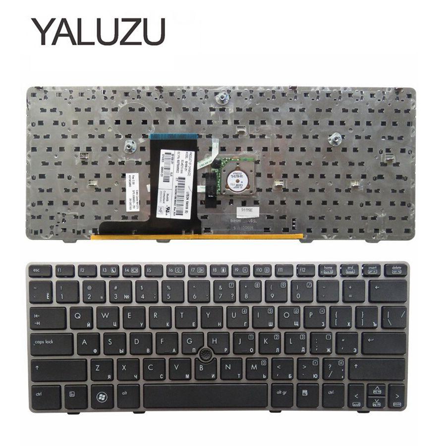 YALUZU Russe Nouveau pour HP EliteBook 2560 2560 P 2570 2570 P RU clavier d'ordinateur portable avec bordure Grise avec souris