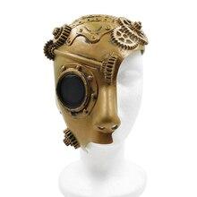 Половина лица стимпанк косплей маска мягкий латекс ретро для женщин мужчин панк механические части Хэллоуин Маскарад Костюм реквизит