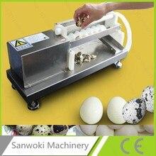 Автоматическая электрическая машина для очистки Перепелиных яиц от кожуры машина Huller машина Шеллер машина