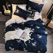 Three or four sets of full-scale dream in Europe, America and Japan bedding  duvet cover  bedding  bedding set luxury  usa